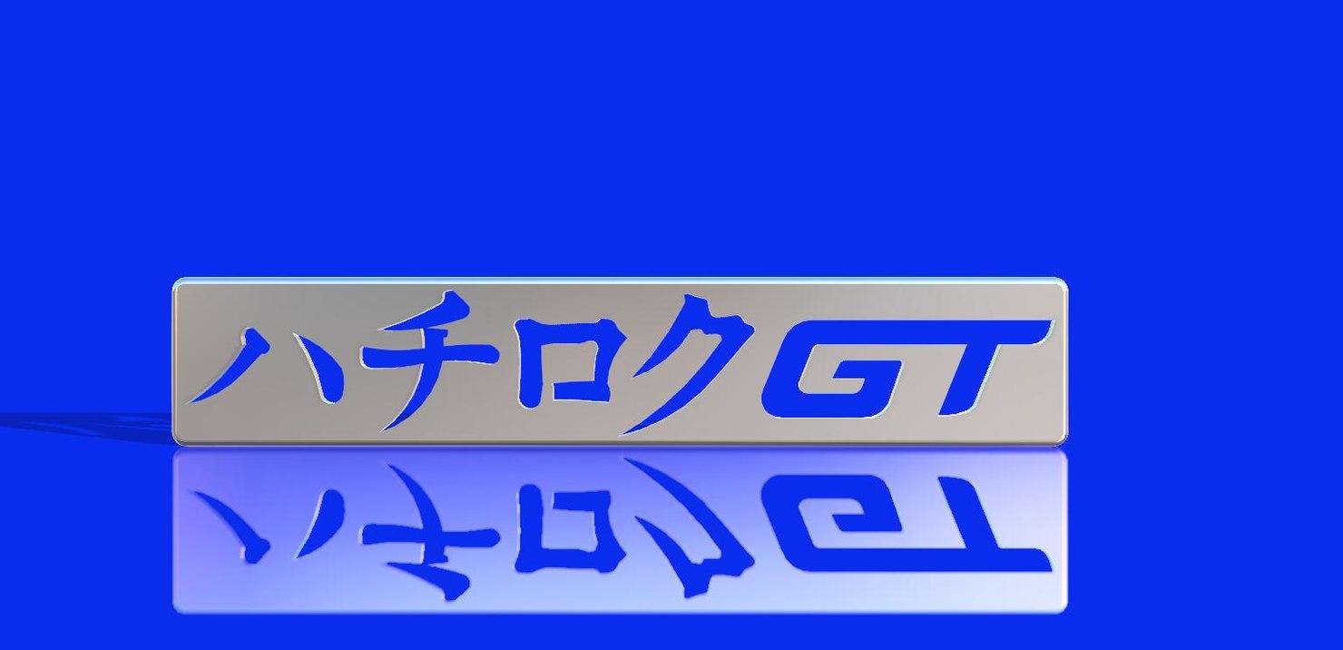 gt emblem 3D model