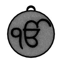 ekenkar symbol 3D model