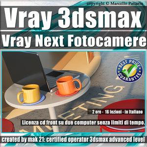 007 Corso Vray Next 3ds max Fotocamere Volume 7