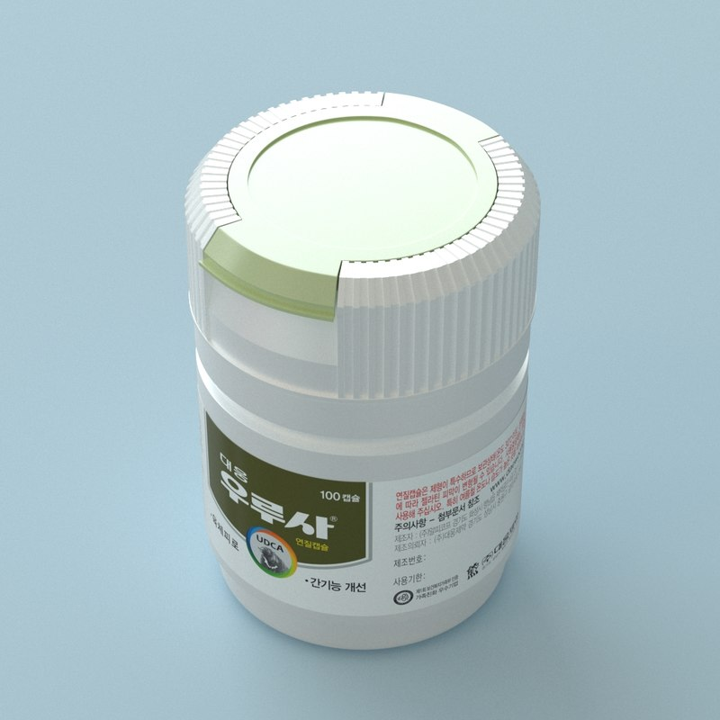 pill container urusa 3D model