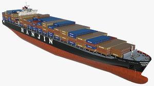 3D container ship hanjin tianjin model