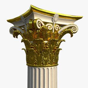 3D corinthian column polychromy