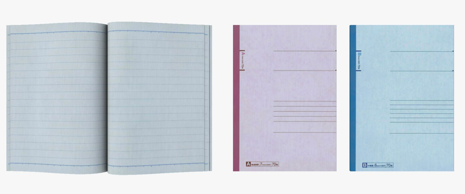 Japanese School Notebook Pbr 3D Model