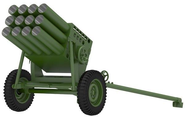 towed 107mm mbrl model