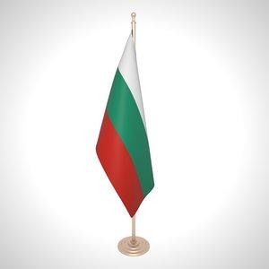 3D bulgaria flag