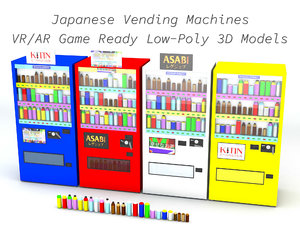 3D low-poly vending machines japanese