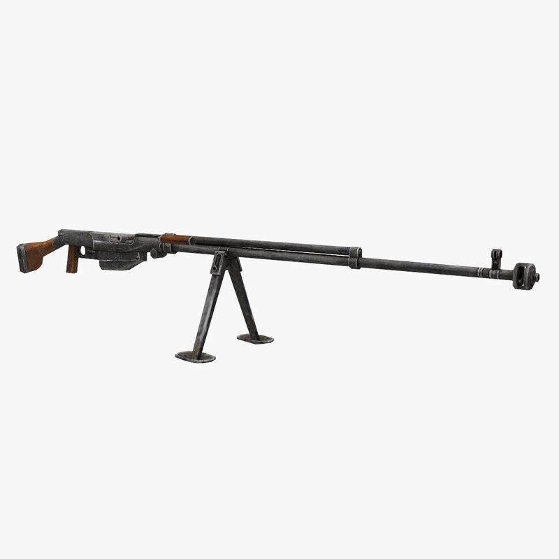ptrs gun 3D