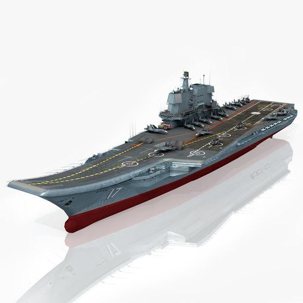 chinese aircraft carrier cv-17 model