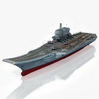 CV-17 Shandong Chinese aircraft carrier