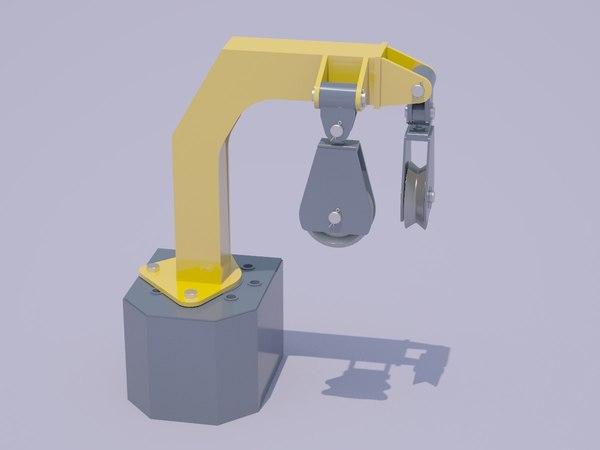 pivot beam 3D
