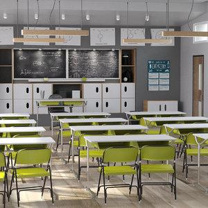3D classroom school