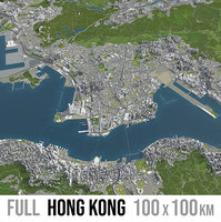 Hong Kong - city and surroundings