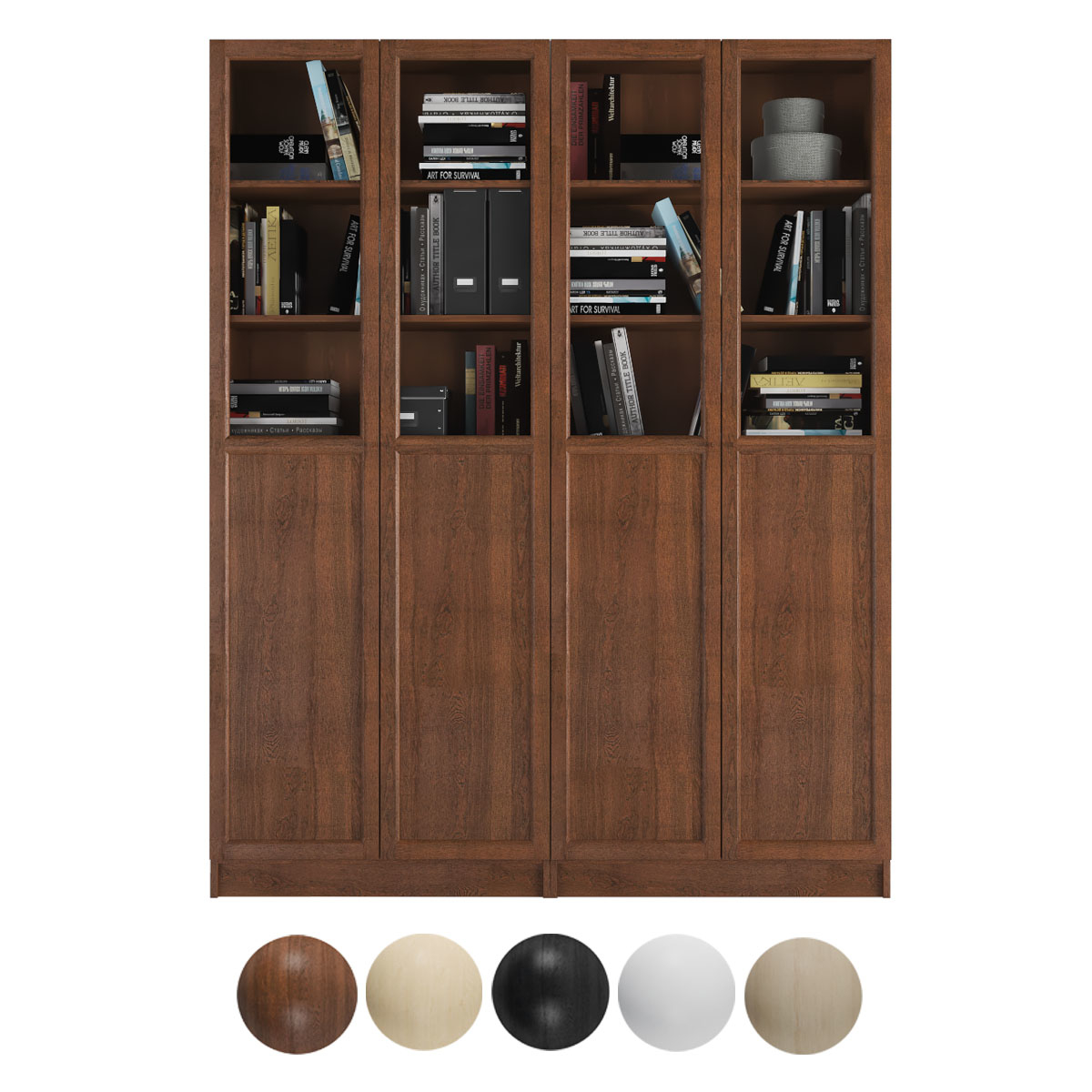 Ikea Billy Oxberg Bookcase With Panel Glass Doors Combination 1