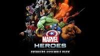Marvel Pack Super Heroes