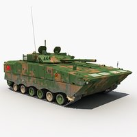 China ZBD-04 Infantry Fighting Vehicle