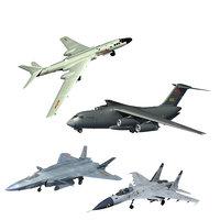 3D china chengdu plane model