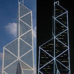 3D bank china building
