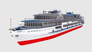 ship project 588 3D model