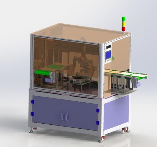tablet arc polishing machine model