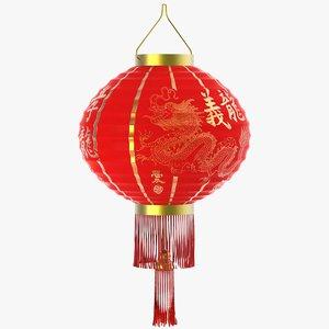 chinese lantern deco model