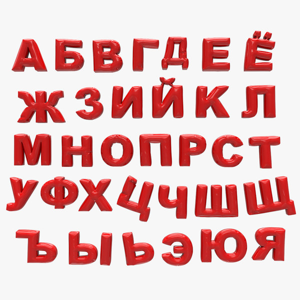 cyrillic inflate alphabet 3D model