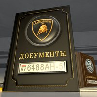 3D document covers english russian
