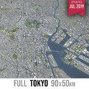 Tokyo - city and surroundings