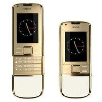 Nokia 8800 ART