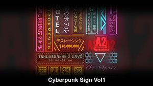 cyberpunk sign vol1 3D model