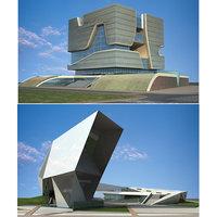 3D museum 1-2