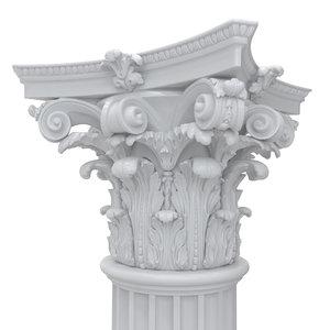 capital column 3D