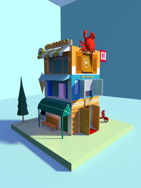 shopbuildingshopping mall 3D model