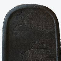 mesha stele model