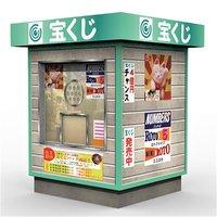 japan lottery box 3D model