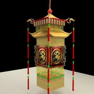 chinese lantern royal model