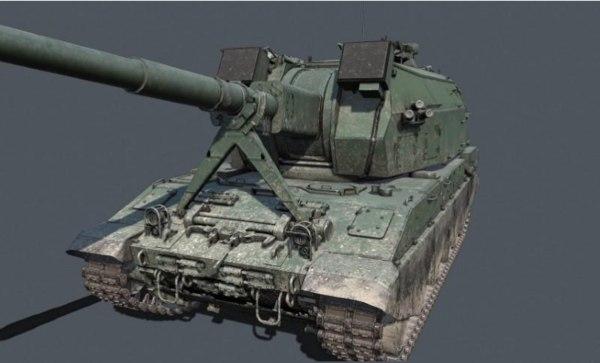 2s35 koalitsiya 3D model