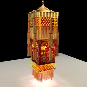 chinese palace lantern royal 3D model
