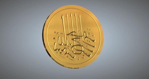 3D islamic god