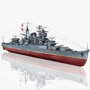 japanese cruiser kumano 3D model