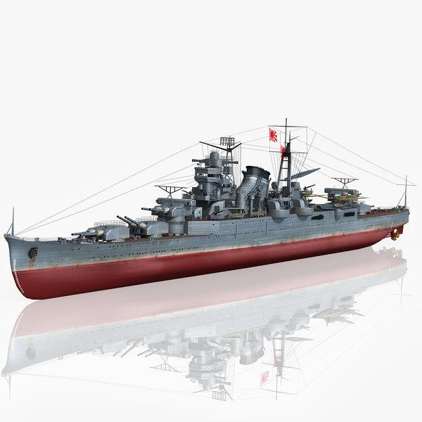 japanese cruiser suzuya 3D model