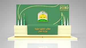 3D model saudi arabia