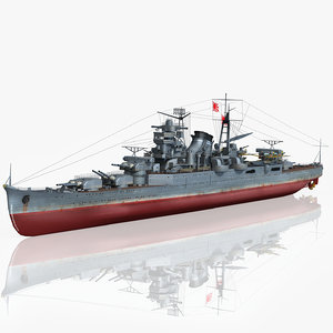 japanese cruiser suzuya 3D model