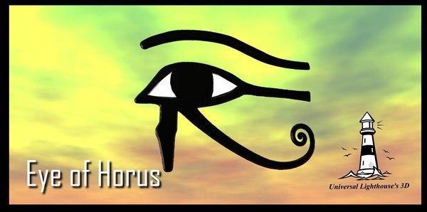 eye horus 3D model