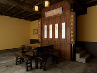 Chinese-style living room furniture (1)