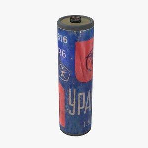 aa-size battery ussr 3D model