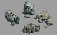 3D field - stone 71