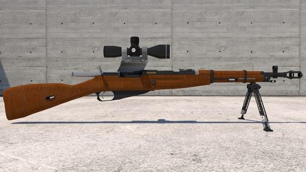 carbine gun 3D model