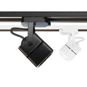 track lamp head 3D model