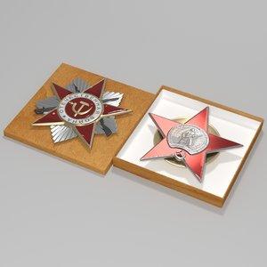 medal 9 3D model