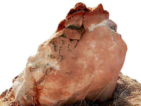 rock stone landscape realistic 3D model